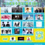 新宿ReNYにて、2018年8月22日(水)イベント開催