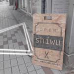 【制作実績】ヘアーサロン『shiwu』【映像・音楽】